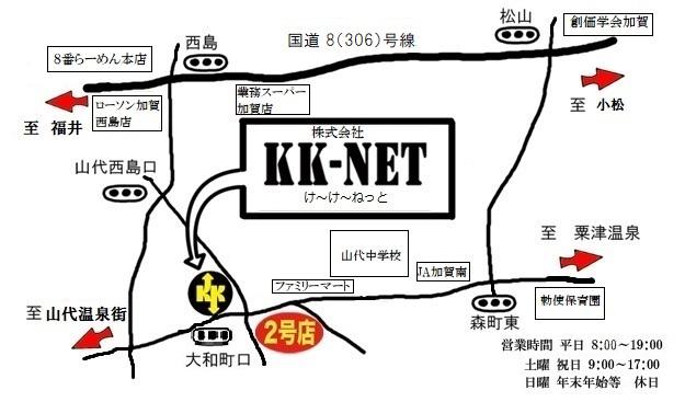 【事業者概要】 社名 株式会社 K...