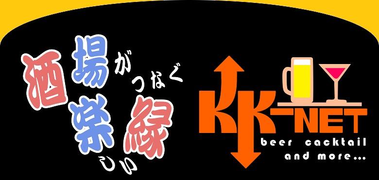 KK-NET